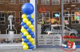 Ballonnen pilaar dark blue / geel